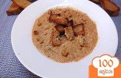 Фото рецепта: «Холодный суп-пюре из болгарского перца и огурца»