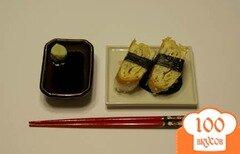 Фото рецепта: «Суши с омлетом»