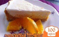 Фото рецепта: «Апельсиновый торт-мороженое»