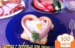 Фото рецепта: «Завтрак с любовью из Львова»