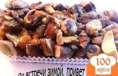 Фото рецепта: «Заготовка грибов на зиму»