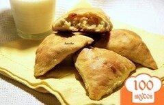 Фото рецепта: «Самса треугольная с картофельной начикой»