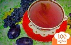 Фото рецепта: «Компот грушевый с виноградом и сливами»