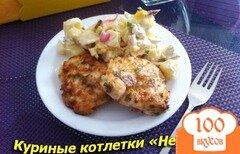 """Фото рецепта: «Котлеты куриные """"Нежность""""»"""
