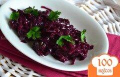 Фото рецепта: «Гарнир из красной капусты со сливами»