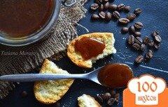 Фото рецепта: «Кофейный соус»
