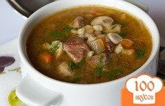 Фото рецепта: «Суп с говядиной и грибами»