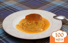 Фото рецепта: «Крем карамель от Ле Кордон Блю»
