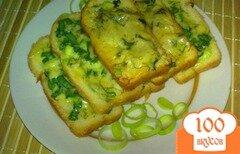 Фото рецепта: «Бутерброды горячие»