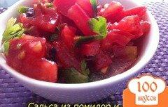 Фото рецепта: «Сальса из помидор и зелени»