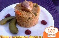 Фото рецепта: «Плов с курицей и овощами»