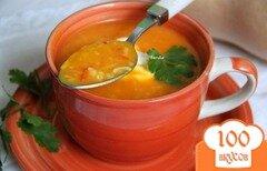 Фото рецепта: «Суп-пюре с тыквой и овощами, с рисом»