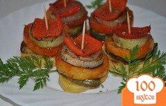 Фото рецепта: «Овощные пирамидки»