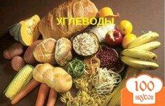 Фото рецепта: «Подготовка овощей для варки, жарения или тушения»