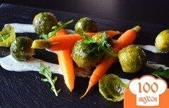 Фото рецепта: «Овощи со сливочным соусом»