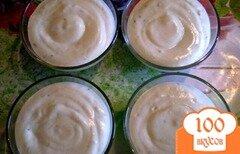 Фото рецепта: «Самбук из киви»