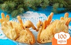 Фото рецепта: «Салат с курицей и мандаринами»