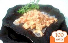 Фото рецепта: «Рубцы в томатно - сметанном соусе»