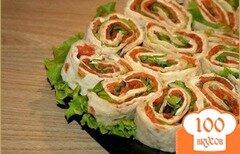 Фото рецепта: «Семга со сливочным сыром в лаваше»