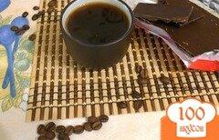 Фото рецепта: «Заварной кофе с кордомоном»