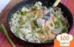 Фото рецепта: «Лосось с грибам в сливочно-творожном соусе»