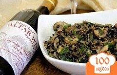 Фото рецепта: «Салат с грибами и рисом»