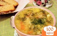 Фото рецепта: «Суп без мяса»