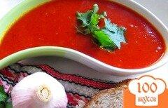 Фото рецепта: «Соус для хинкали»