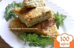 Фото рецепта: «Балканские пирожки с индейкой»