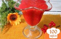 Фото рецепта: «Калина с апельсином»