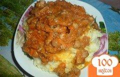 Фото рецепта: «Картофельное пюре с мясом и овощами»