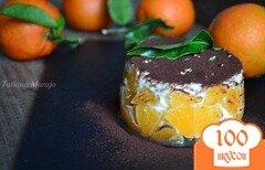 Фото рецепта: «Тирамису с кусочками мандарина»