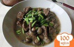 Фото рецепта: «Говядина с грибами и сыром»