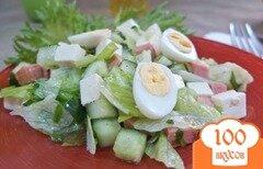 Фото рецепта: «Салат с жареной колбасой»