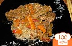 Фото рецепта: «Фунчоза с говядиной и овощами»