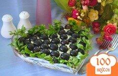 Фото рецепта: «Нестандартный салат Тиффани»