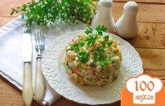 Фото рецепта: «Салат Ноябрьский»