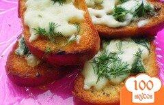 Фото рецепта: «Бутерброды с моцареллой»