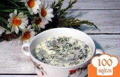 Фото рецепта: «Шпинат под сливочным соусом»