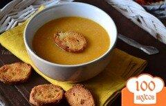 Фото рецепта: «Суп-пюре из печеных овощей с булгуром»