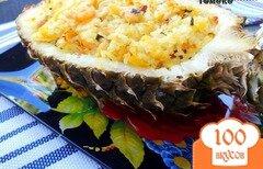 Фото рецепта: «Тайский рис с креветками запеченный в ананасе»