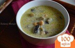 Фото рецепта: «Сливочный суп с баклажанами , грибами и нутом»