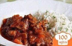 Фото рецепта: «Тушеная говядина в мультиварке»