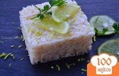 Фото рецепта: «Лаймовый рис»