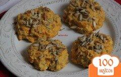 Фото рецепта: «Запечёные морковные сырники с семечками»
