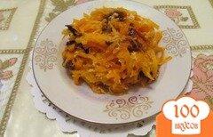 Фото рецепта: «Морковь с черносливом»
