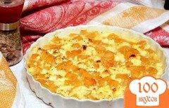 Фото рецепта: «Гарнир из тыквы и сыра Фета»