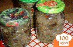 Фото рецепта: «Баклажаны с чесноком и горьким перцем»
