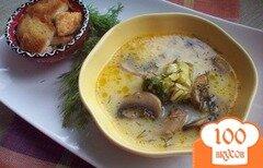 Фото рецепта: «Сырный суп с шампиньонами и брокколи»