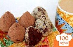 Фото рецепта: «Шоколадный трюфель»